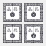 Set of four Christmas postcards with geometric ornament Royalty Free Stock Images