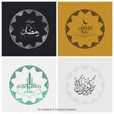 Set of four Golden Arabic Islamic Calligraphy Text Ramadan Karee. M on abstract background, Hand-drawn greeting card or invitation card collection, Creative Royalty Free Stock Photos