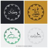 Set of four Golden Arabic Islamic Calligraphy Text Ramadan Kareem on abstract background, Hand-drawn greeting card or invitation. Card collection, Creative stock illustration