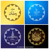 Set of four Golden Arabic Islamic Calligraphy Text Ramadan Kareem on abstract background, Hand-drawn greeting card or invitation. Card collection, Creative royalty free illustration