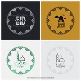 Set of four Golden Arabic Islamic Calligraphy Text Ramadan Karee. M on abstract background, Hand-drawn greeting card or invitation card collection, Creative Stock Photo