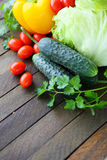 Set of fresh vegetables Royalty Free Stock Photos