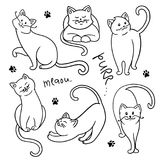 Set of funny cartoon cats. hands painted kittens. Set of funny cartoon cats. Clipart. hands painted kittens. Vector illustration Royalty Free Stock Image