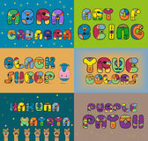 Set of funny inscriptions for cards and T-shirts Royalty Free Stock Photos