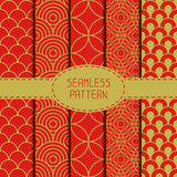 Set of geometric national chinese seamless pattern. Collection of wrapping paper. Paper for scrapbook. Chinese new year 2015. Beautiful vector illustration stock illustration