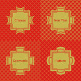 Set of geometric national chinese seamless pattern. Wrapping paper. Scrapbook paper. Chinese new year 2016. Vector illustration. Background. Greeting cards royalty free illustration