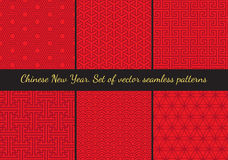 Set of geometric seamless patterns in East Asian style. Lattice, Puzzle, labyrinth style traditional vector seamless pattern. Bright festive colors. Chinese Stock Images