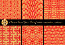Set of geometric seamless patterns in East Asian style Royalty Free Stock Images