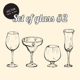Set of glass Royalty Free Stock Photography