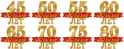 Set of golden digit and the word of the year. Translation from Russian - years. 3D illustration Stock Photo