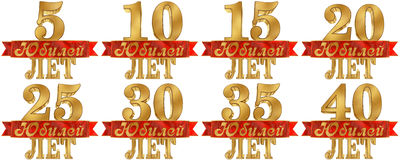 Set of golden digit and the word of the year. Translation from Russian - years. 3D illustration Stock Images