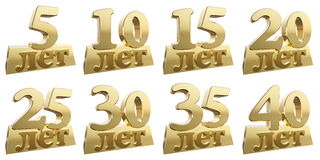 Set of golden digits on a gold ingot for the anniversary. Stock Image