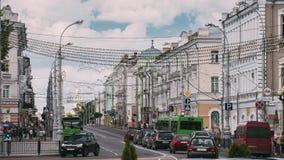 Set. Gomel, Belarus. Building Of Gomel Regional Drama Theatre On Lenin Square In Summer Day