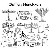 Set of graphic black and white elements on the Jewish holiday Hanukkah. Doodle, lettering. Hand draw, sketch. Vector illustration. A set of graphic black and