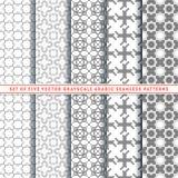 Set of grayscale  geometric arabic pattern Royalty Free Stock Photography