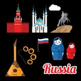 Set of Greatest Russian symbols. Minimalist flat style. Icon can be used as sticker. Infographic design Stock Image
