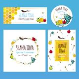 Set greeting cards and banners for Rosh Hashanah Jewish holiday stock illustration