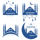Set of  greeting cards Muslim Community holydays: Eid al-A Royalty Free Stock Images