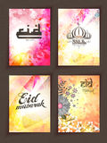 Set of greeting cards with stylish text for Eid. Royalty Free Stock Image