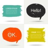 Set of grunge speak bubbles. Stock Images