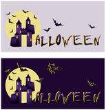 Set halloween banners Royalty Free Stock Photos