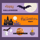 Set of halloween cards1. Background holiday design.Halloween design.Template   Halloween  cards. Halloween haunted castle, trees, bats, and a full moon. Vector Royalty Free Stock Photos