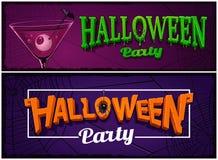 Set Halloween przyjęcia sztandary dla sieci Zdjęcie Stock