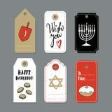 Set of hand drawn Hanukkah gift tags, invitations, isolated s Royalty Free Stock Photos