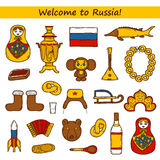 Set of hand drawn objects on Russia theme Stock Photos