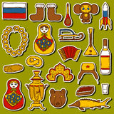 Set of hand drawn stickers on Russia theme Stock Photography