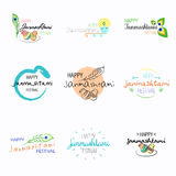 Set of Happy Janmashtami festival typographic vector design with text, pots, Lord Krishna, flute and peacock feather. Stock Photography