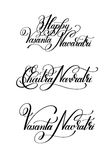 Set of Happy Vasanta Navaratri hand written lettering inscriptio. N to indian spring holiday, calligraphy vector illustration collection Royalty Free Stock Images