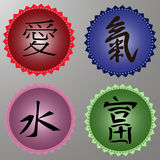 Set of hieroglyph sticker.Vitality,Love,Wealth.eps 10. Hieroglyphs, on a colorful background, stickers Stock Photos