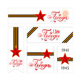 Set of holiday gift cards with hand lettering, red star and george ribbons. Russian translation of the inscription May 9. Great Victory Day. Template for a royalty free illustration