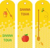 Set of honey labels, badges and design elements for Rosh Hashana. Royalty Free Stock Photo