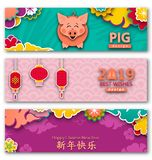 Set Horisontal Cards for Happy Chinese New Year, Pig - Symbol 2019 New Year. Translation Chinese Characters Happy New royalty free illustration