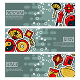 Set of Horizontal Banners about Chinese New Year. Horizontal Banners Set with Chinese New Year Elements. Traditional Red and Gold Colors. Vector illustration Royalty Free Stock Photo
