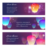 Set of horizontal banners with sky lanterns, sequins. And place for text. Vector element for your design Royalty Free Stock Photo