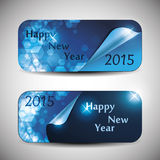 Set of Horizontal Christmas, New Year Banners - 2015. Best Wishes - Set of Three Abstract Bright Blue New Years Banners in Freely Scalable and Editable Vector Royalty Free Stock Image