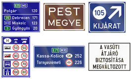 Set of Hungarian information road signs Stock Images