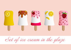 Set of ice creame in a glaze Stock Images