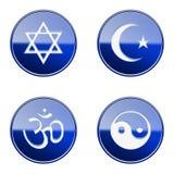 Set icon blue glossy #27. Stock Image