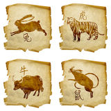 Set icon zodiac old #04. Stock Photo
