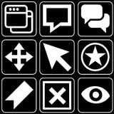 Set of icons (dialogue, others) Stock Photography
