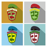 Set icons for 23 February-day of defenders of the fatherland. Po Stock Photography