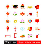 Set of 25 icons happy chinese new year with asia traditional ele Royalty Free Stock Image