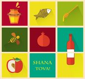 Set of icons for Jewish holiday Rosh Hashana. Royalty Free Stock Photo