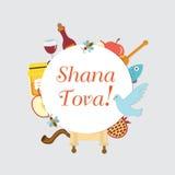 Set icons on the Jewish New Year, Rosh Hashanah, Shana Tova. Rosh Hashanah frame for text. Greeting card for the Jewish New Year. Stock Photo