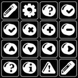 Set of icons (office, work). Set white icons on a black background Stock Photo