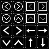 Set of icons (quotes, arrows). Set white icons on a black background Stock Photography